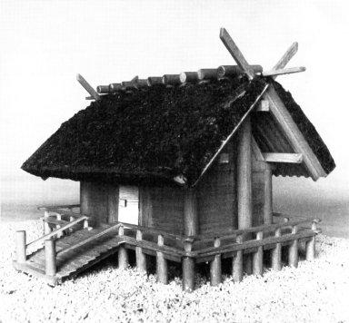 Ise Shrine: Inner Shrine