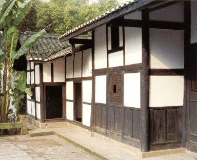 Deng Family Farmhouse