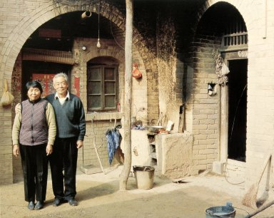 Sunken Courtyard Dwelling in Henan