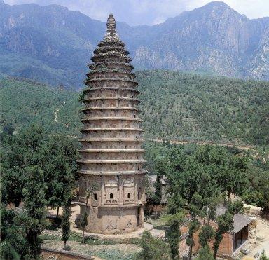 Songyue Si Pagoda