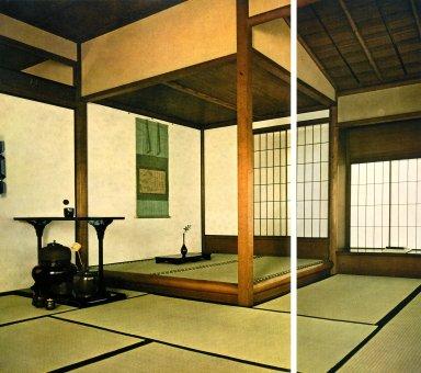 Zangetsutei Teahouse