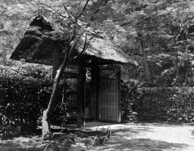 Katsura Imperial Villa: Imperial Gate