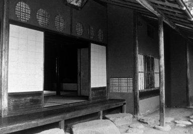 Katsura Imperial Villa: Shoiken