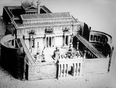 Roman Forum: Forum of Trajan