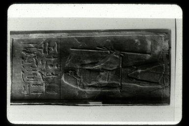 Portrait Panel of Hesy-Ra