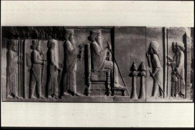Persepolis: Treasury
