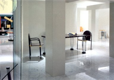 Grace Designs' Showroom