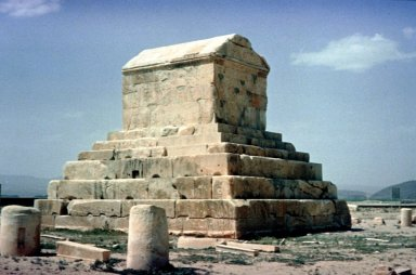 Pasargadae: Tomb of Cyrus