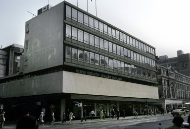 Peter Robinson Department Store