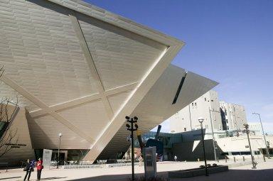 Denver Art Museum: Frederic Hamilton Building