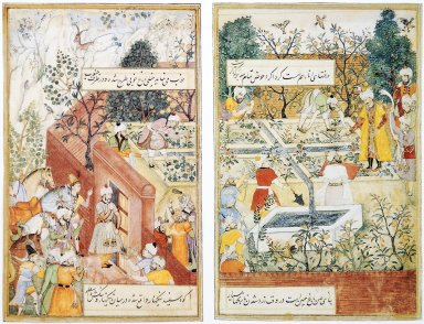 Babur Supervising the Construction of the Garden of Fidelity