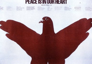 Peace Is in Our Heart Poster
