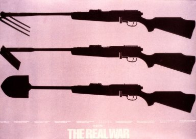 The Real War Poster