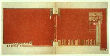 Wendingen Magazine Cover, Raadhuis Antwerp 1924 Edition