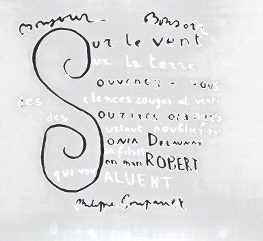 Poeme-Rideau
