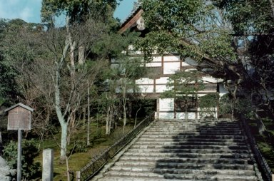 Ryoan-ji Temple and Garden