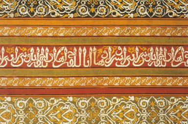 Moorish Fabric