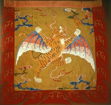 Manchu Banner with Tiger