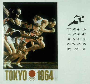 Tokyo Olympics (Track and Field) Poster and Pictograms