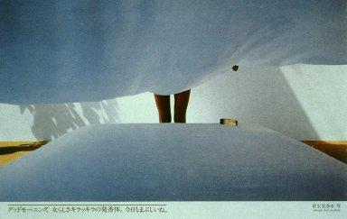 Advertisement for Perfume