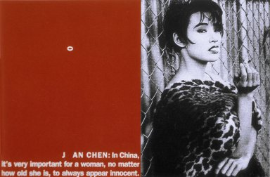 Editorial Design for Joan Chen