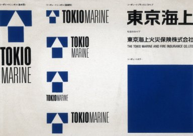 Corporate Identity: Tokio Marine