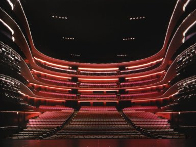 Matsumoto Performing Arts Center