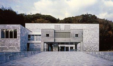 Nakayama House