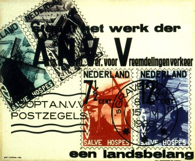 Buy Stamps Poster