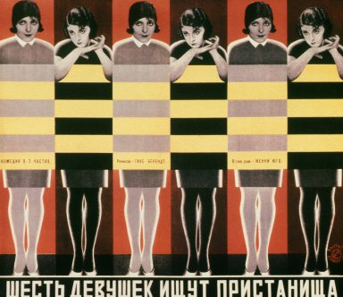Movie Poster for Six Girls Seeking Shelter