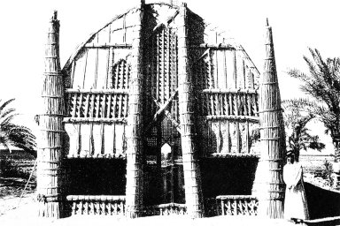 Elevation of a Mudhif