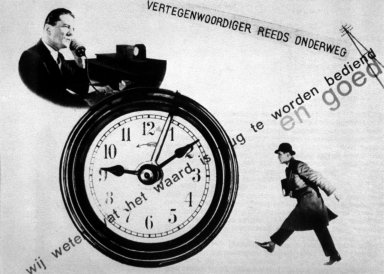 Advertisement with Clock