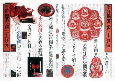 Ginka Magazine