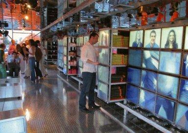 DIM, Mobile Retail Unit