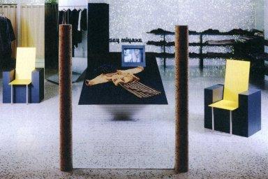 Issey Miyake - Bergdorf Goodman