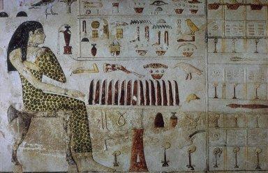 Stele of Nefertiabet