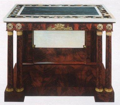 Mahogany French-Style Pier Table