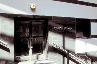 Mississauga Civic Centre