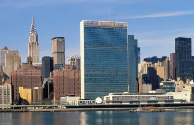United Nations Headquarters [complex]