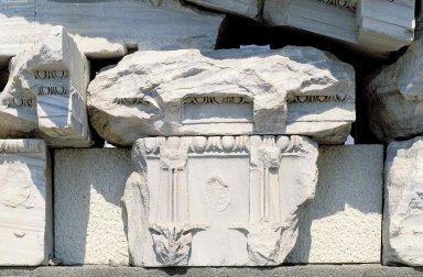Pergamon Acropolis [site]