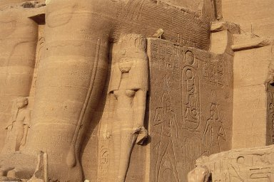Great Temple of Abu Simbel