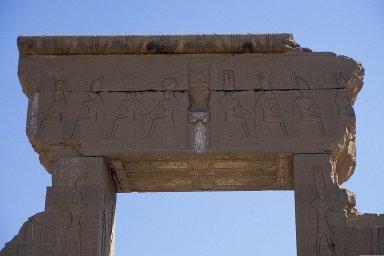 Dendara Complex; Roman Nymphaea and Gates