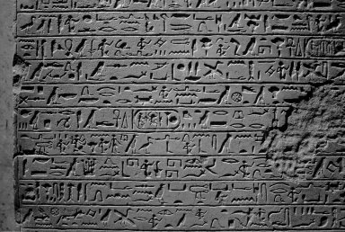 Victory Stela of Kamose from Karnak Temple