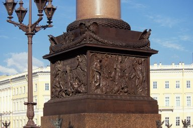Alexander Column