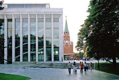 Kremlin Palace of Congresses