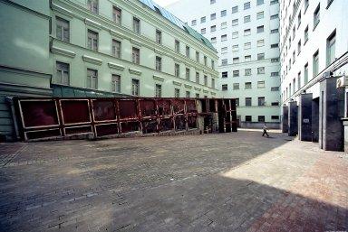 Mayakovsky Museum [facade]