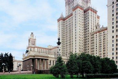 Moscow State University (MGU), Main Building