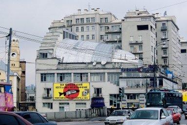 Udarnik Cinema