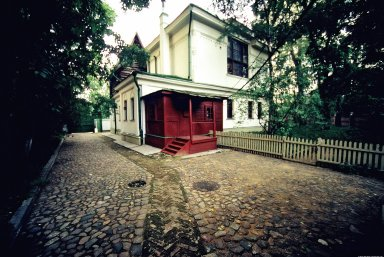 Vasnetsov House and Museum