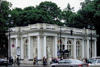 Anichkov Palace